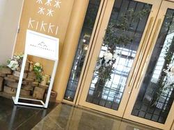 あぐりの丘高原ホテル01-4