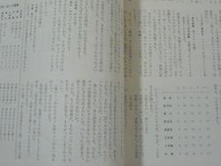 辞書02-4