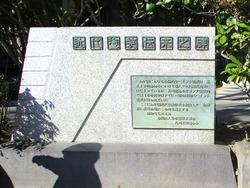 湊公園02