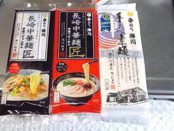 陣川製麺01