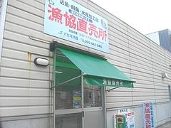 時津WF04