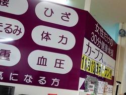 きらく亭01