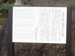 御館山01-2
