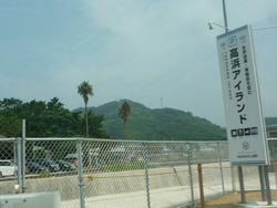 脇岬神社01-4