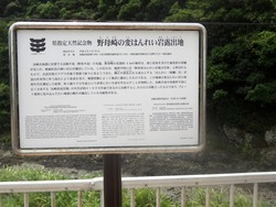 野母崎02-4