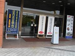 民俗資料館02