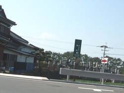 口之津02-2