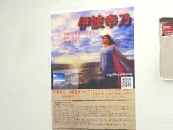 沖縄展03-2