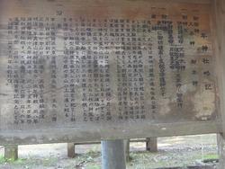 久山・歳神社02-2