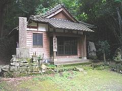 三川町04