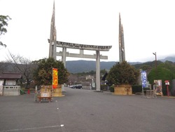 橘神社01