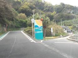 伊王島・がく03-3