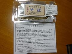 城栄町06