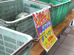 コレモおおむら01-4