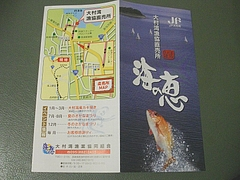 時津WF04-4