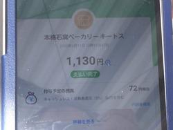 大村04-4