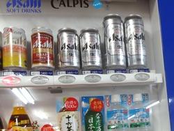 雲仙のビール01