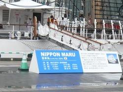 帆船まつり04-2-2