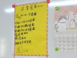 ひよこ食堂01-7