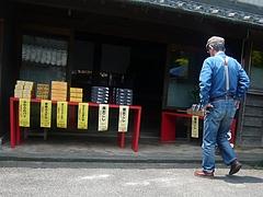 西ノ原02-3