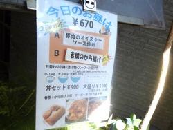 竹林01-2