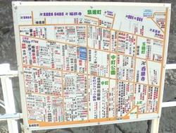 長崎駅前03-3
