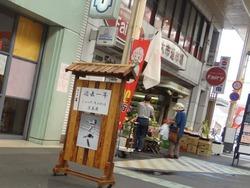 大村商店街02-3