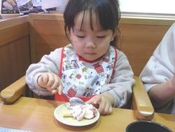 くら寿司02-2