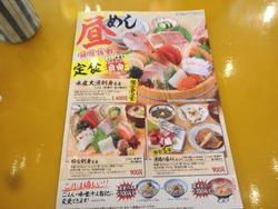 大庄水産01-7