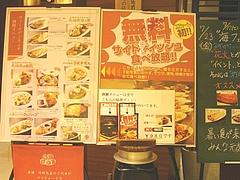 竹村商店02