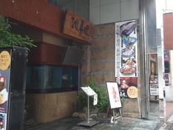雑魚屋01