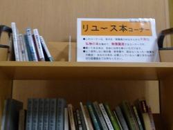 長崎大学03