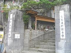 長崎街道11-1