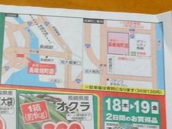 業務スーパー旭町01-2