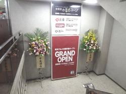 仲見世8番街01-4