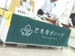 長崎マーケット02-3