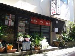 かつら寿司01-3