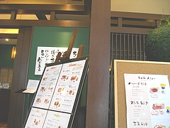 ぎゅう丸01