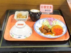 Aコープレストラン01-5