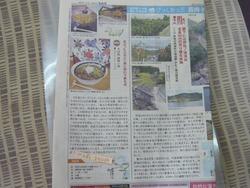 麺喰い峠02-4