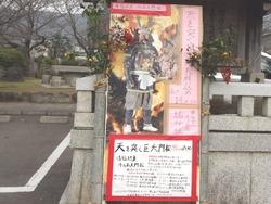 橘神社02-3