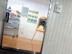 諫早市役所01-3