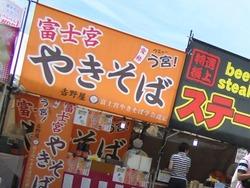 おくんち広場02-2