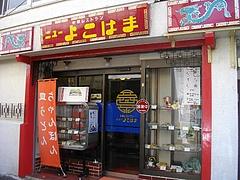 清水寺付近03-2