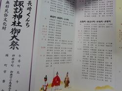 川船01-1