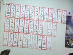 濱田食堂02