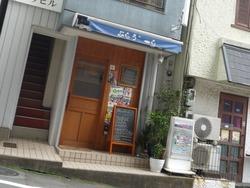 ぶらぶ〜ら01