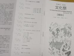 長崎北高01-1-3