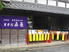 幸山陶苑自宅02-2