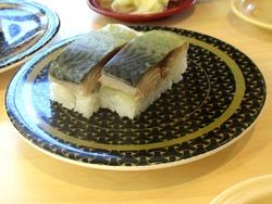 はま寿司01-8